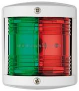 Luci di via UTILITY 77 -  Rosso/Verde 225 gradi bicolore - Carcassa bianca