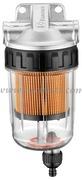 Accessori Nautica Filtro gasolio 205-420 l/h  [1766160]