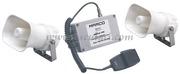 Accessori Nautici Tromba / Fischio elettronico multifunzionale con segnali codificabili 12v